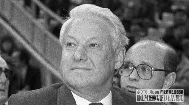 Boris Yeltsin 1990 photo Lev Medvedev