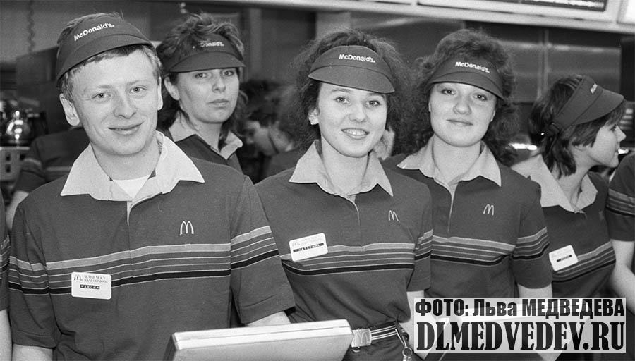 Открытие в Москве первого MсDonald's (Макдональдс), 31 января 1990 года, фото Льва Леонидовича Медведева