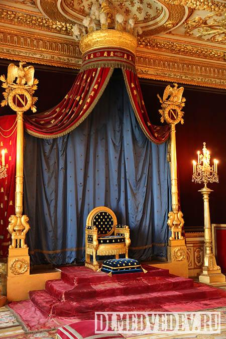 Фонтенбло тронный зал, трон, фото Дмитрия Львовича Медведева