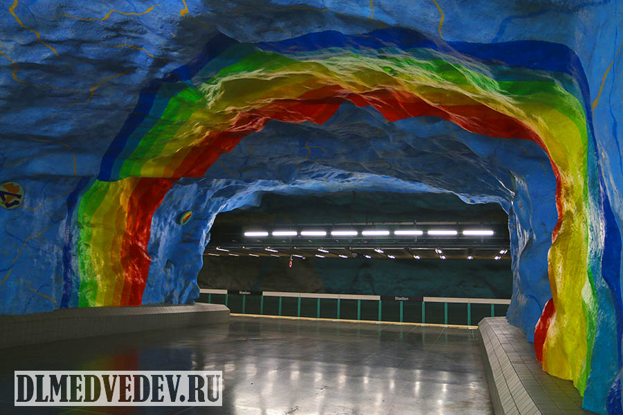Станция Стадион (швед. Stadion), метрополитен Стокгольм