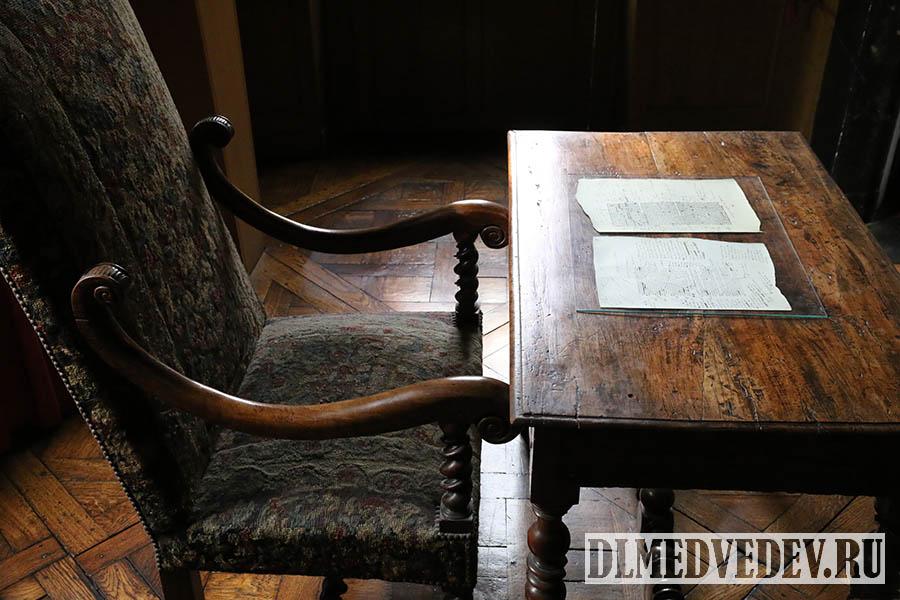 Рабочий письменный стол О. Бальзака, Париж