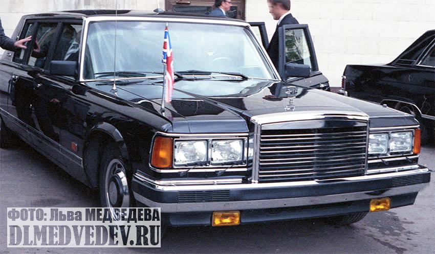ЗИЛ-41047 для премьер-министра Великобритании Маргарет Тэтчер, июнь 1990 года, фото Льва Леонидовича Медведева