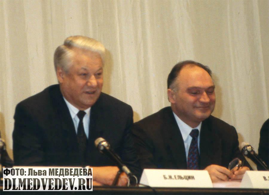 Ельцин Борис Николаевич и Булгак Владимир Борисович 1993 год, фото Льва Леонидовича Медведева
