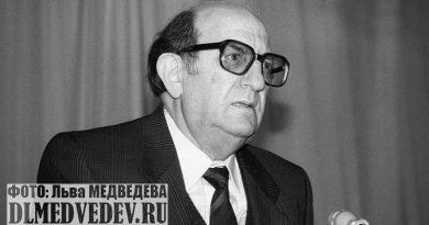 Мильграм Леонид Исидорович директор школы №45, фото Льва Леонидовича Медведева