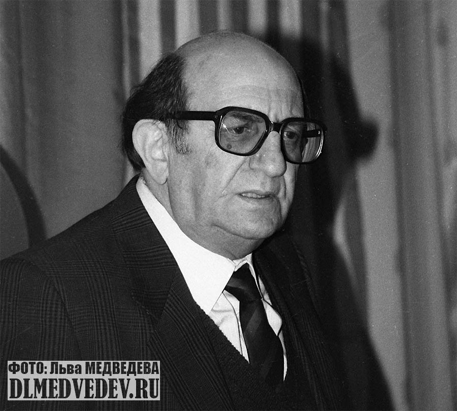 Мильграм Леонид Исидорович сентябрь 1990 года, фото Льва Леонидовича Медведева