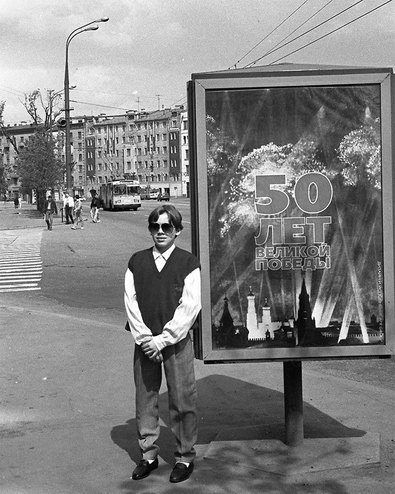 Подготовка к 50-летию Победы, Москва, Якиманка, май 1995 года, фото Льва Леонидовича Медведева