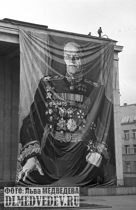 Подготовка Москвы к 50-летию Победы, май 1995 года, фото Льва Леонидовича Медведева