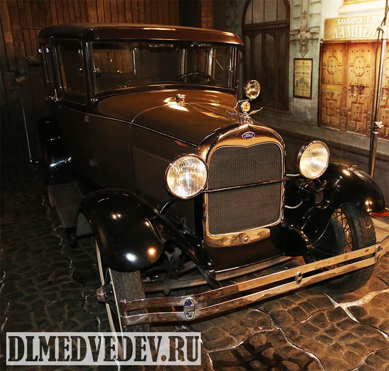 Гараж Ленфильма Ford A 1929 год