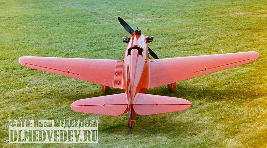 Самолет ОКБ Яковлева УТ-1, 1970-е годы, фото Льва Леонидовича Медведева