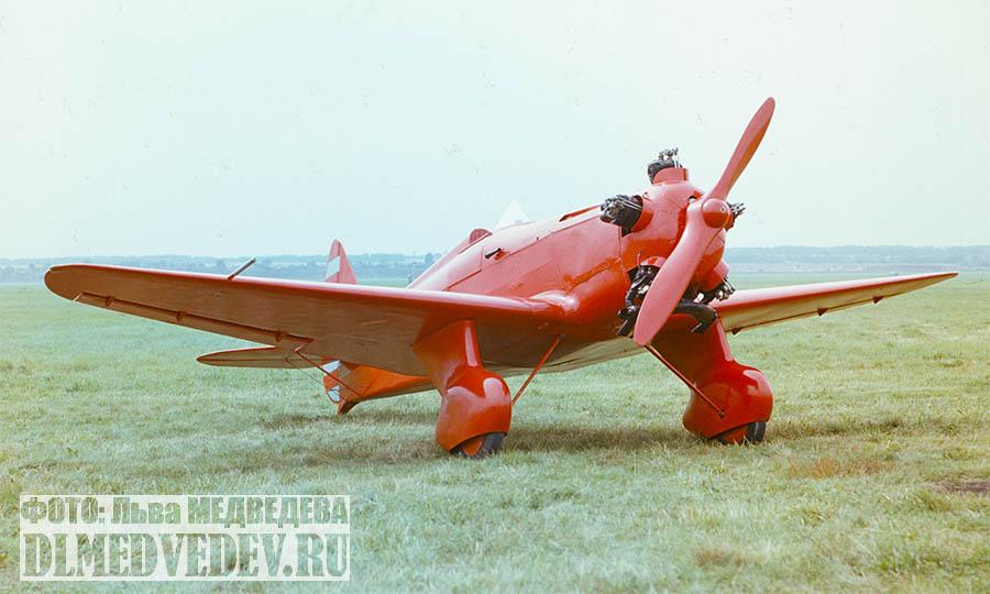 Самолет УТ-1 производства ОКБ Яковлева, фото Льва Леонидовича Медведева