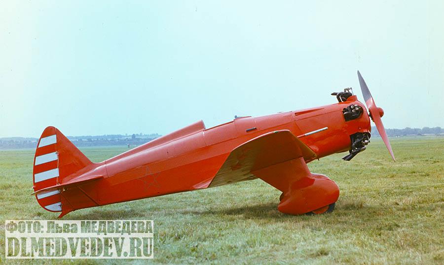 Самолеты СССР УТ-1 КБ Яковлева, фото Льва Леонидовича Медведева