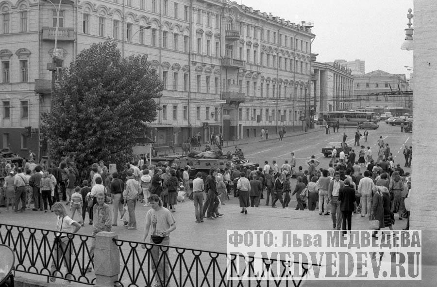 ГКЧП, август 1991 года, Москва, фото Льва Леонидовича Медведева