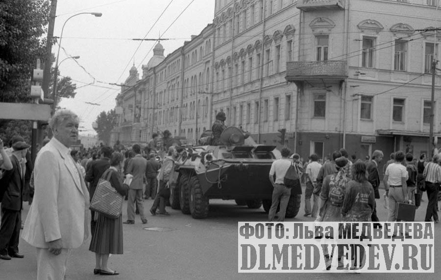 Военная техника в Москве, август 1991 года, ГКЧП, фото Льва Леонидовича Медведева
